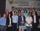 Congreso-Inter-19-